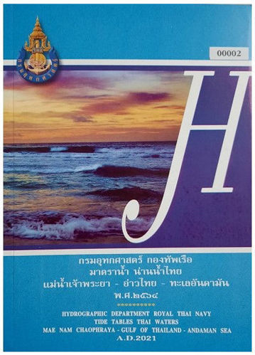 Thailand Tide Table Book - 2021